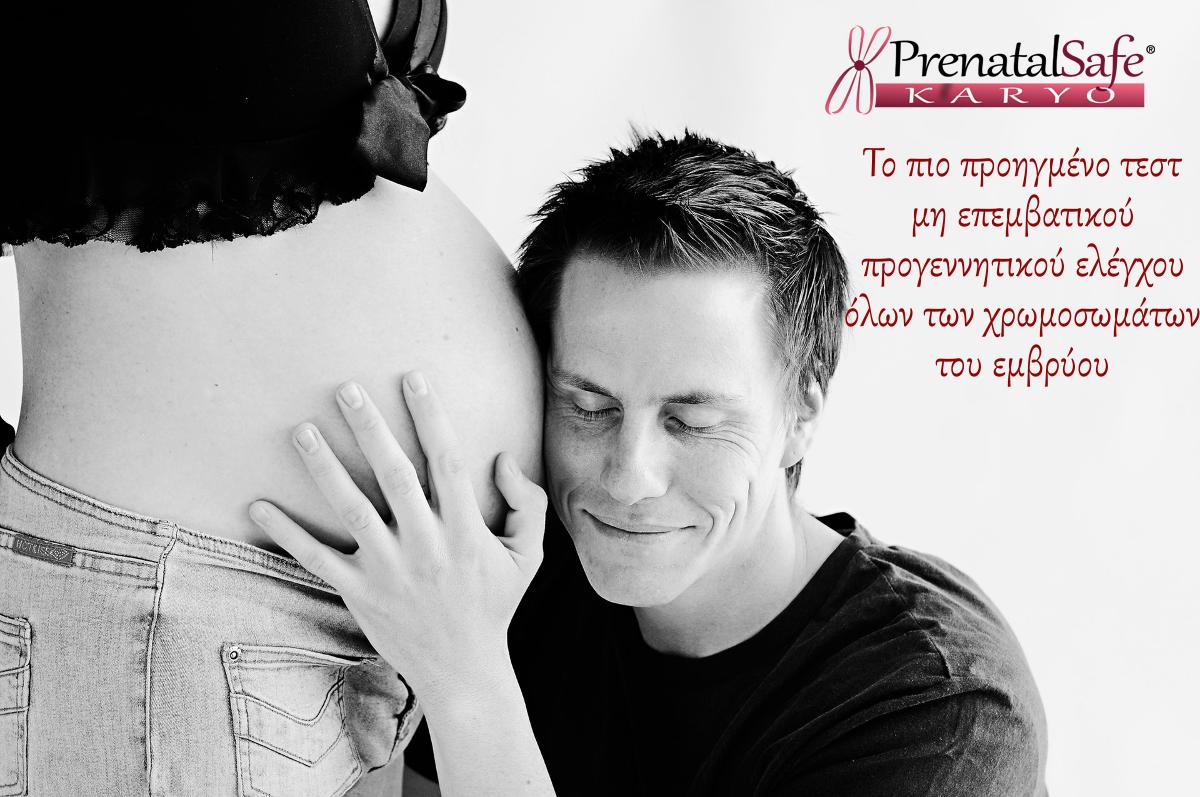prenatalsafekaryo